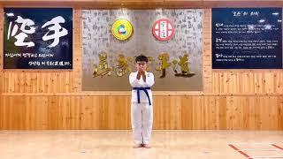 온라인공수도대회-울산진무체육관 초등부남자개인카타 - 김…
