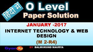 O Level Paper Solution JANUARY 2017 || INTERNET TECHNOLOGY & WEB DESIGN In Hindi