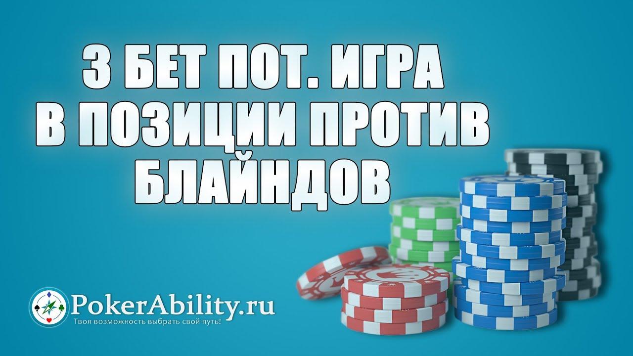 888 казино отзывы lang ru действует момент перевода перевод выигранных денег интернет казино осуществляется правило