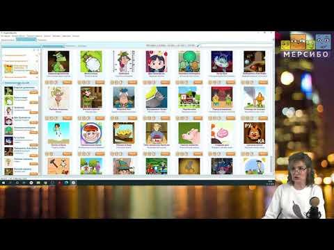 Итоговые занятия с дошкольниками с ОВЗ с применением интерактивных развивающих игр