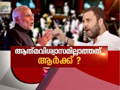 No-Confidence Motion against Narendra Modi govt | News Hour 19 March 2018