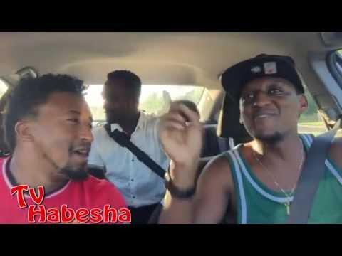 Funny Habesha Uber Ride