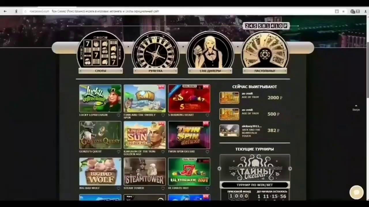 Огляд (Обзор) онлайн казино Азартмания  РЕАЛЬНО ДАЄ?  Azartmania online casino