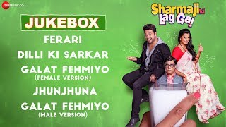 Sharmaji Ki Lag Gai - Full Movie Audio Jukebox | Krishna Abhishek, Shweta Khanduri & Mugdha Godse