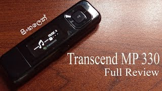 Transcend  :: Music player Full Review