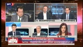 Η υποχωρητικότητα της ελληνικής κυβέρνησης, έχει ενθαρρύνει την επιθετικότητα της Τουρκίας