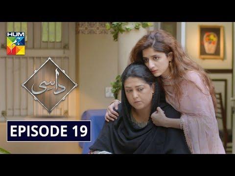 Download Daasi Episode 19 HUM TV Drama 20 January 2020