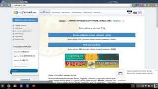 Подборка новых кранов криптовалюты на одном сайте