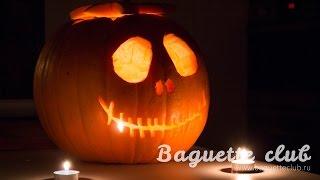 как из тыквы сделать голову на хэллоуин