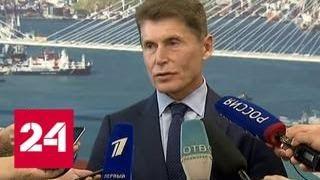 Олег Кожемяко необходимо вернуть прямые выборы глав муниципалитетов в регионе - Россия 24