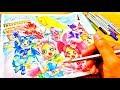 『映画キラキラ☆プリキュアアラモード パリッと!想い出のミルフィーユ!』10.28(土)ロードショー 色鉛筆 Precure Colored pencil