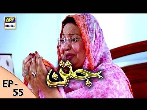 Jatan - Episode 55 - 5th February 2018 - ARY Digital Drama