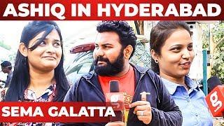 Ashiq Attagasam in HYDERABAD | Favourite Tamil Hero? | Funny Public Opinion