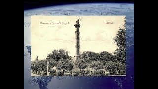 История символа города Полтавы памятник орлу Монумент Славы посвященный победе в Полтавской битве