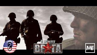 В тылу врага #13 - кампания