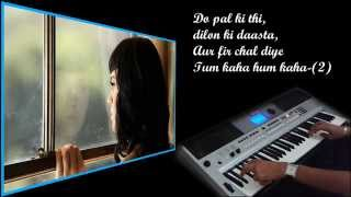 do pal ruka-VEER ZARA-on keyboard