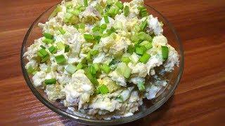 Вкусный и простой салат /Салат с копченой скумбрией