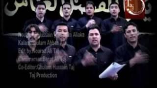 "Nasir Abad 2011 Noha ""Ya Hussain a.s Salam Alaika"""