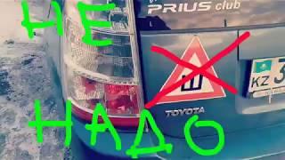 Знак 'Шипы' по желанию водителя