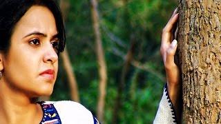 Aayegi O Ayegi | New Punabi Song 2015 | Suicide Point Sukhna Lake (First Punjabi Horror Film)