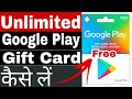 [Live Proof]Get Unlimited Google Play Gift Card Without Any Earning App | Buy Free Pubg UC Cash