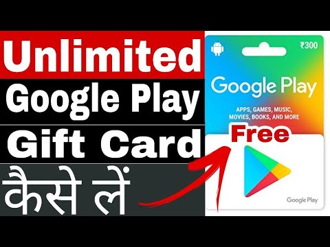 [Live Proof]Get Unlimited Google Play Gift Card Without Any Earning App   Buy Free Pubg UC Cash