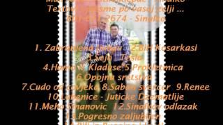 Mali Amer 2015 - Cijeli Album - Zabranjena ljubav [Uzivo] Novo...