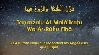 Apprendre la sourate Al-Qadr (Le Mérite) [arabe/phonétique/français]
