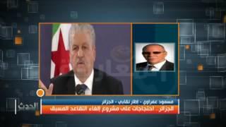 الجزائر.. احتجاجات على مشروع إلغاء التقاعد المسبق
