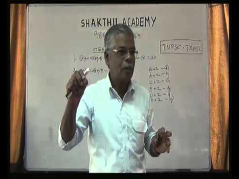 Tnpsc tamil literature