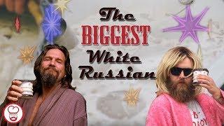 Большой Белый русский для большого Лебовски