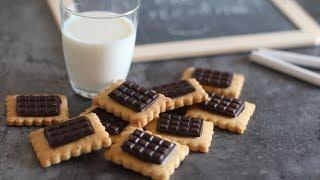 Retour à l'école : Biscuits faciles façon petits écoliers ;)