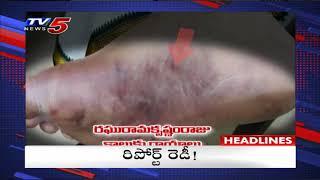 10AM Headlines | Andhra Pradesh | Telangana News | Telugu News Live | TV5 News