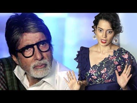 Amitabh Bachchan IGNORES REACTING On Kangana Ranaut Manikarnika Controversy