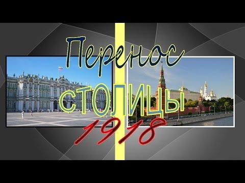 Как москва стала столицей