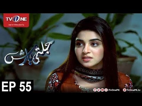 Jalti Barish - Episode 55 - TV One Drama - 27th November 2017