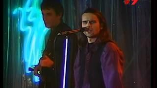 Jauns Mēness - Kad Mēness Jūrā Krīt (Mikrofons 1992)