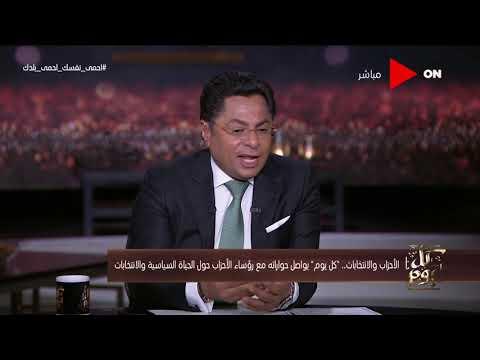 كل يوم - م. حازم عمر: الحزب عارض مبدأ -ٌقيمة الضريبة المضافة- لهذه الأسباب  - 01:58-2020 / 7 / 15