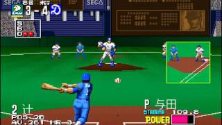 SEGA 1991 japan baseball game