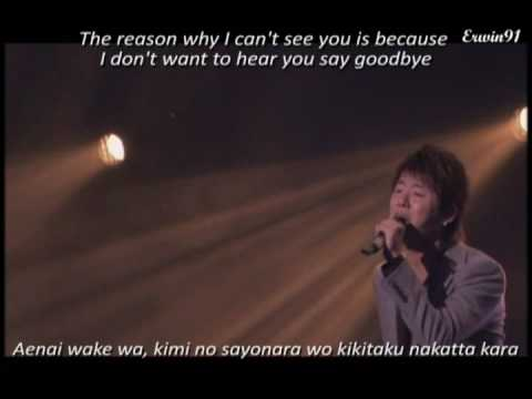 Xiah Junsu - Rainy Night (Romanization +Translation)