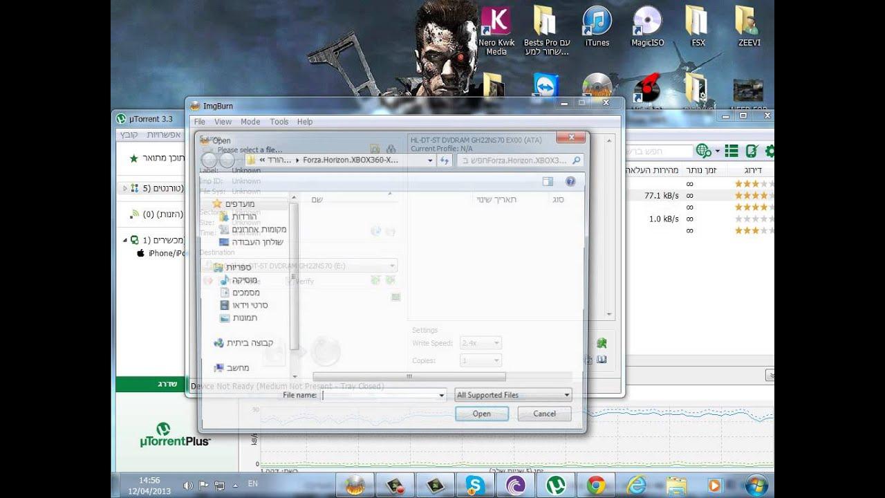 מפוארת איך לצרוב דיסקים לXBOX 360 - YouTube QZ-79