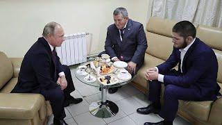 Путин поздравил Хабиба Нурмагомедова с победой над Конором Макгрегором