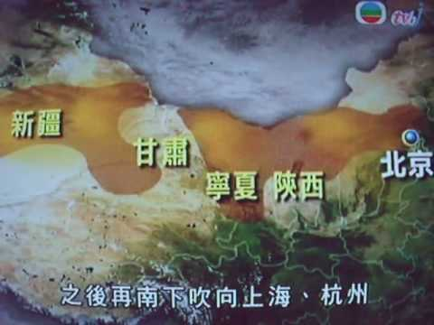 Beijing sand storm and 16 provinces.qt