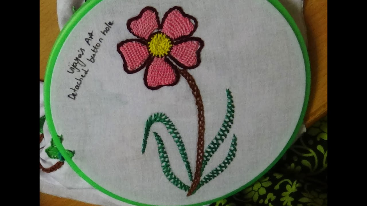 Hand Embroidery Designs 150 Detached On Hole Flower Sch Design You