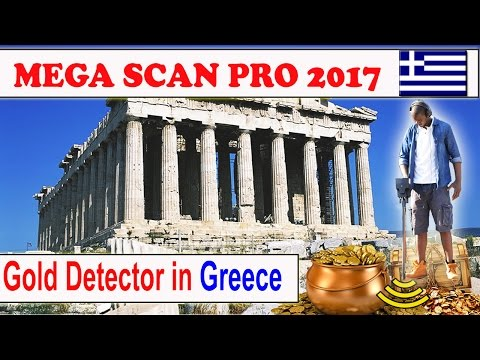 Gold Detectors in Greece from Orient Technology Group