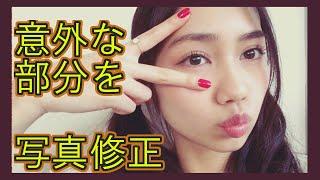 AKB48の田野優花さんが生写真で加工されていた 意外な部分を告白!! AK...