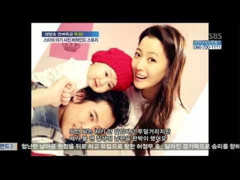 Hee Seon's Baby
