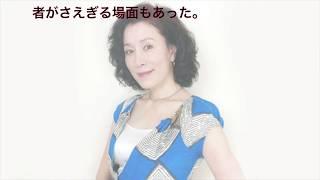 関連動画 【超親馬鹿】高畑淳子さん、あの息子が可愛すぎて娘とも対立!?...