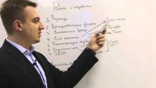 Выпуск 8. Работа с отзывами #edugusarov
