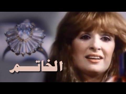 زمان _فيلم الخاتم 1987